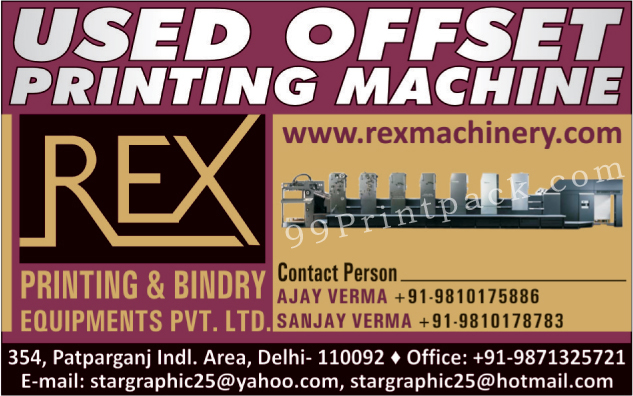 Used Offset Printing Machines, Second Hand Offset Printing Machines,Post Press Machine, Single Color Printing Machine, Multi Colour Printing Machine