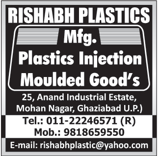 Plastics Injection Moulded Goods,Injection Molded Goods, Plastic Moulded Goods
