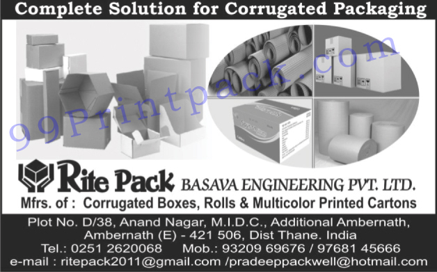 Multicolor Printed Cartons, Corrugated Boxes, Corrugated Rolls, Multicolour Printed Cartons,Packaging Solution, Packing Corrugated Boxes