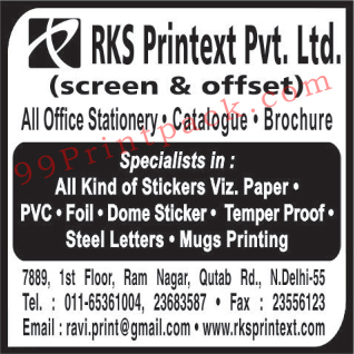 Office Stationery, Catalouge Printing, Brochure Printing, Stickers Viz. Papers, PVC, Foil, Dome Stickers, Temper PRoof, Steel Letters, Mugs Printing,Labels, Stickers, Printed Stickers, Visiting Cards, Flex Banners, Tags Printing, Key Chains Printing, Letter Head, Invitation Card Printing, Envelope Printing, Diary Printing