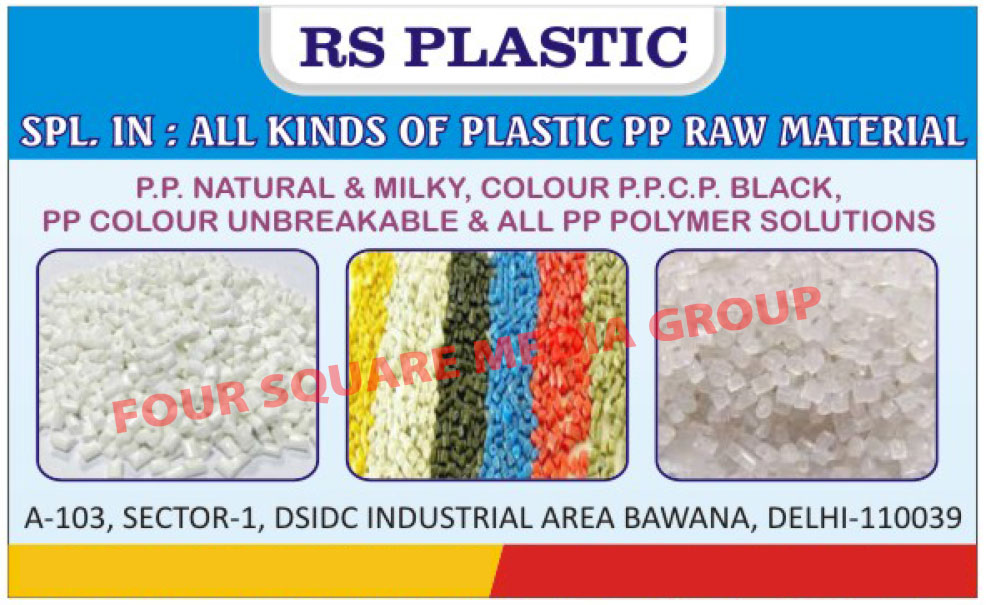 Recycled Paper PP Granules, Coloured PP Granules, Silver PP Granules,Recycled Paper PP, Colour PP, Silver PP