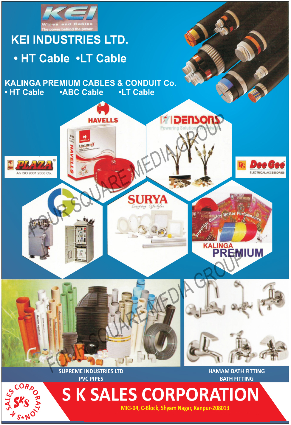 HT Cables, LT Cables, ABC Cables, PVC Pipes, Bath Fittings
