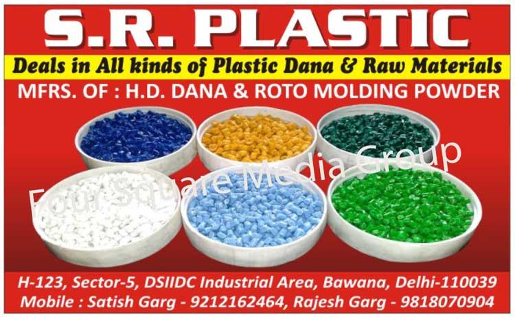 Plastic Dana, Plastic Granules, Plastic Dana Raw Material, HD Dana Molding Powder, Roto Molding Powder