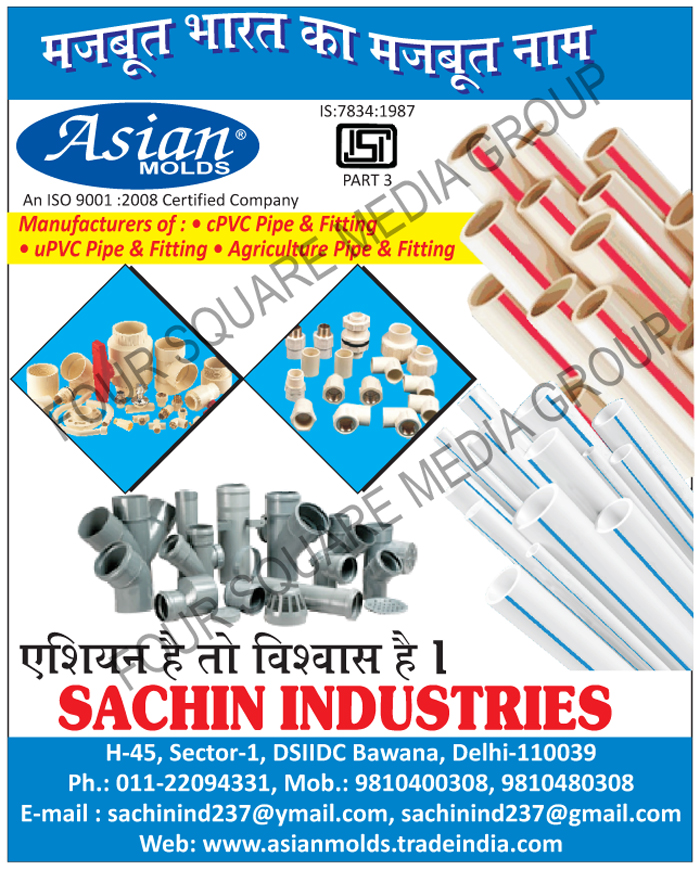 CPVC Pipes, CPVC Fittings, UPVC Pipes, UPVC Fitings, Agriculture Pipes, Agriculture Fittings