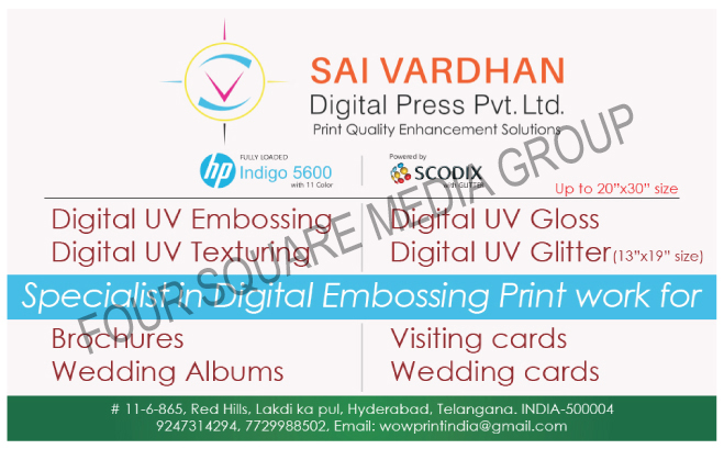 Digital UV Embossing, Digital UV Gloss, Digital UV Texturings, Digital UV Glitters, Brochure Digital Embossing Printing Services, Visiting Card Digital Embossing Printing Services, Wedding Album Digital Embossing Printing Services, Wedding Card Digital Embossing Printing Services
