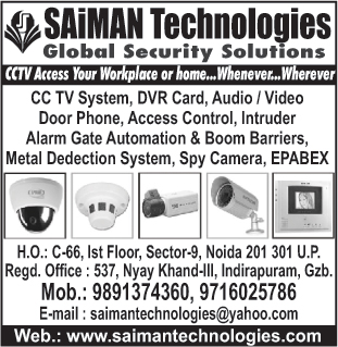 CCTV Systems, DVR Cards, Audio Door Phones, Video Door Phones, Audio Video Door Phones, Access Control Systems, Intruder Alarm Gate Automations, Boom Barriers, Metal Detection Systems, Spy Cameras, Epabx, Digital Video Recorder, Road Safety Products, CCTV