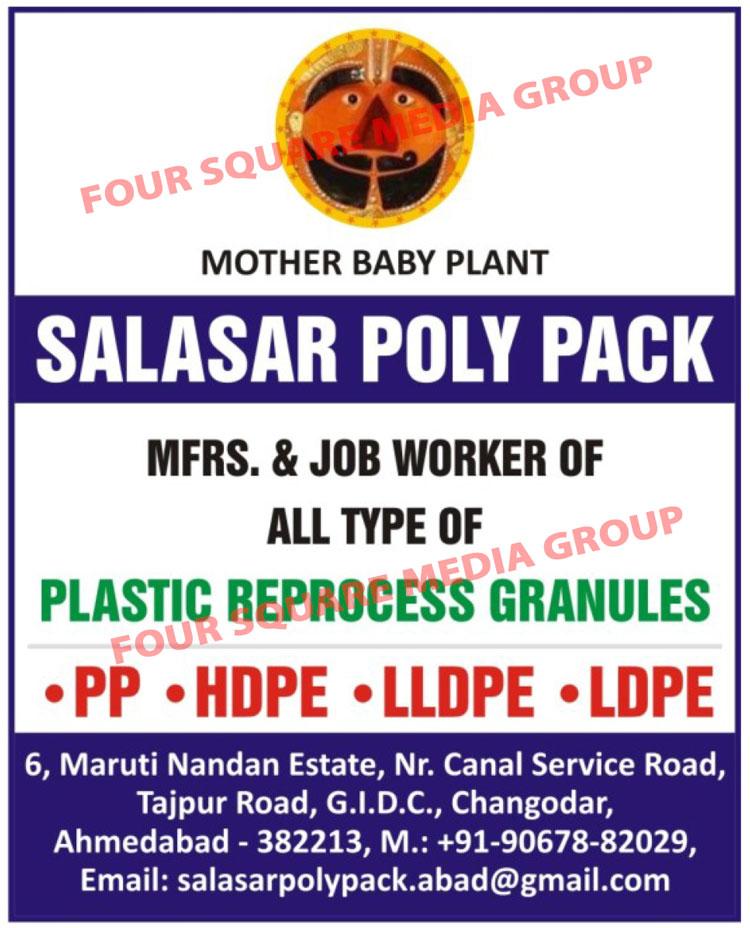 Plastic Reprocess Granules, PP Granules, HDPE Granules, LLDPE Granules, LDPE Granules, Granules Job Work