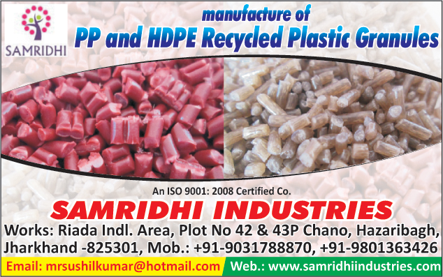 PP Recycled Plastic Granules, HDPE Recycled Plastic Granules,Plastic Granules, Plastic Scrap, HDPE Granules, Plastic Electrical Fittings, Plastic Bend Pipe, Plastic Elbow Joints, Incense Sticks, PP Granules