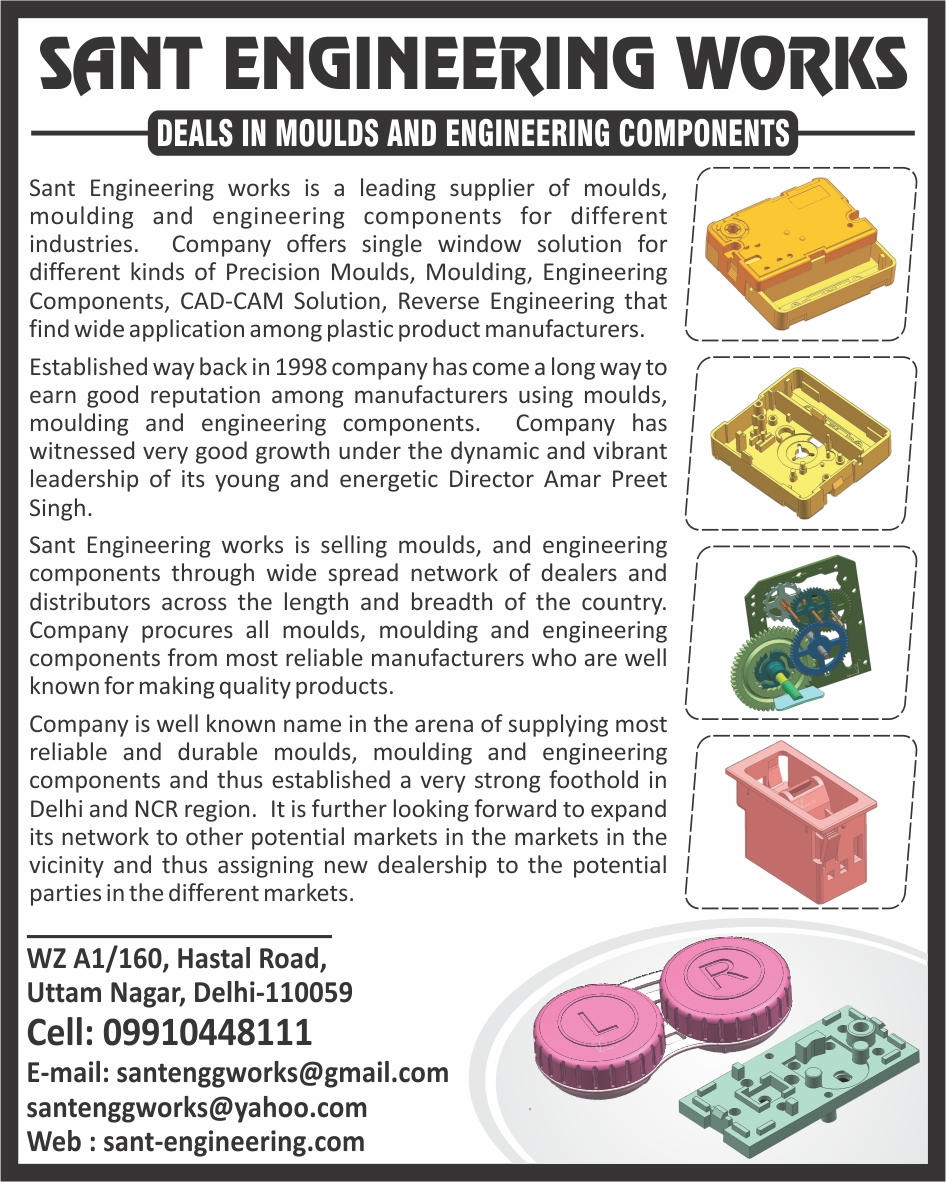 Engineering Components, Moulds, Mouldings,CAD Solution, CAM Solution, Die Making, Industrial Engineering Moulds, Precision Moulds