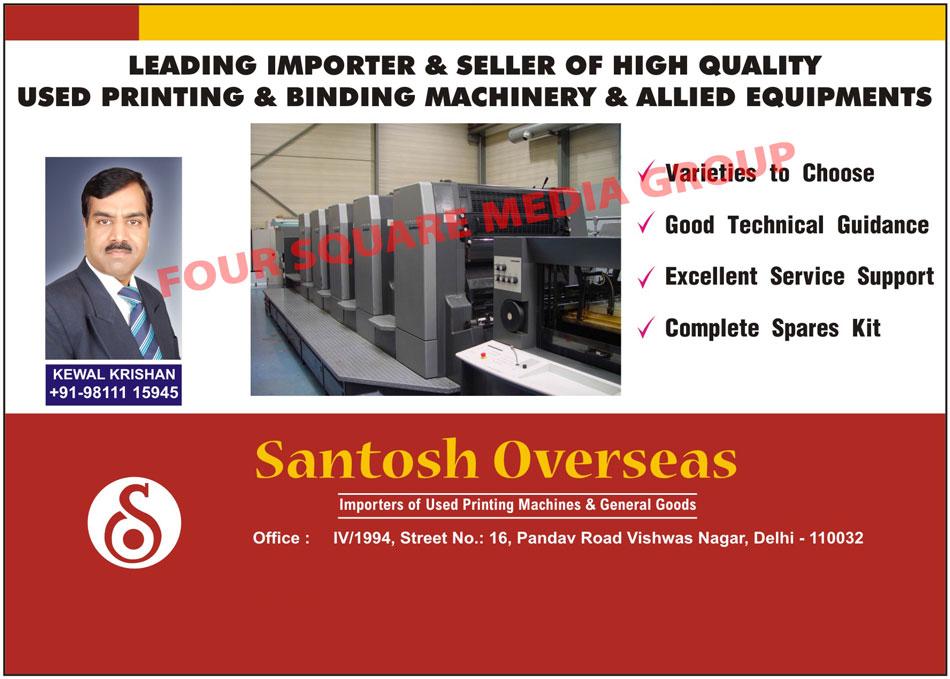 Used Printing Machines, Used Binding Machines, Used Printing Machine Equipments, Used Binding Machine Equipments