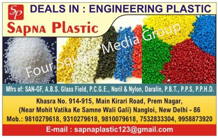 Engineering Plastic Granule, San GF Granule, ABS Granule, Glass Field Granule, PCGE Granule, Noril Granule, Nylon Granule, Daralin Granule, PBT Granule, PPS Granule, PPHD Granule
