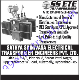 Power Transformers, Distribution Transformers,Electrical Products, Transformers, Electrical Transformers