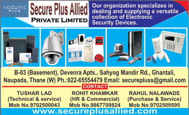 Electronic Security Devices,Video Conferencing, Multi Gas Detecter, Access Control, Epabx Systems, Turnstile Systems, Access Control Card Reader, Rodent Repellents, Cctv Camera, Access Control Systems, Single Gas Detector, Alarm Systems, Rodent Control, Led Lights, Attendance Solutions, Cctv Camera
