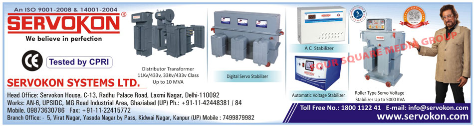 Distribution Transformers, Roller Type Servo Voltage Stabilizers, Voltage Stabilizers, Digital Servo Voltage Stabilizers, Rolling Contact Servo Stabilizers, Online UPS, AC Stabilizers, Automatic Voltage Stabilizers, CVTs, AVR Transformers