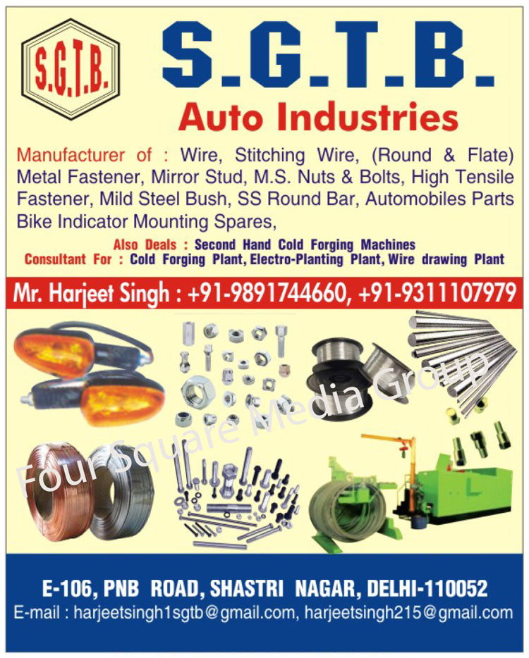 Cold Forged Fasteners, Stainless Steel Investment Castings, Ortho Spare Parts, Stainless Steel Rods, Box Stitching Wires, Second Hand Cold Forging Machines, Used Cold Forging machines, Stitching Wires, Nuts, Bolts, Orhtho Spares, Old Fasteners Machines, Used Fasteners Machines, Grade Stainless Steel Investment Casting, Grade Wires, Old Fasteners Machines, Used Fasteners Machines, Bike Indicator Spares, Stud for Mirror Rod, Fasteners, Stiching Wire for Corrugated Boxes, Stiching Wire for Copper, Stiching Wire for Brass, Stiching Wire for M.S, Cold Forging Machine for Nuts, Cold Forging Machine for Bolts, Used Cold Forging Machines for Nuts, Used Cold Forging Machines for Bolts, Second Hand Cold Forging Machines for Nuts, Second Hand Cold Forging Machines for Bolts,SS Investment Casting, Fasteners, Nut, Bolts,  Box Stiching Wires, Special Fasteners, Hardware Goods, Cold Forging Plant Consultancy Services, Electroplating Plant Consultancy Services, Wire Drawing Plant Consultancy Services, Mirror Studs, Copper Box Stitching Wires, Zinc Box Stitching Wires, Round Metal Fasteners, Flat Metal Fasteners, MS Nuts, MS Bolts, High Tensile Fasteners, Mild Steel Bush, SS Round Bars, Stainless Steel Round Bars, Bike Indicator Mounting Spares