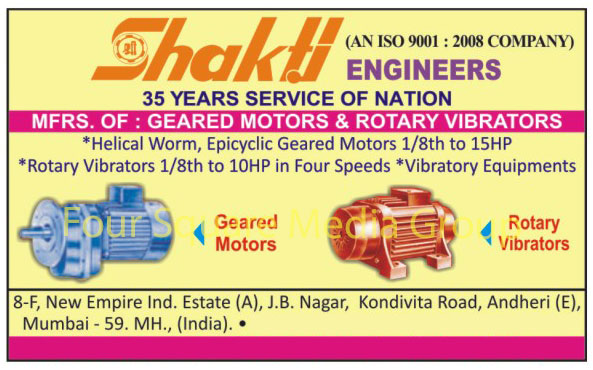 Geared Motors, Rotary Vibrators, Helical Worm Geared Motors, Epicyclic Geared Motors, Vibratory Equipments, Worm Geared Motor, Helical Hollow Shaft Geared Motor