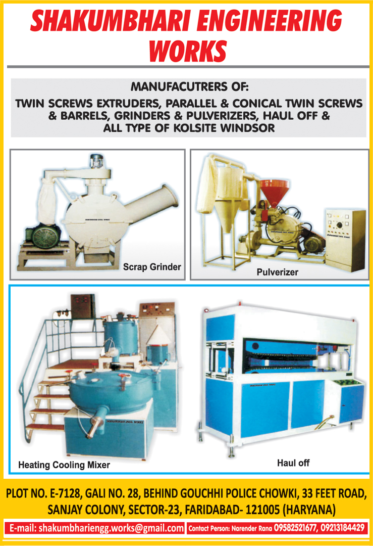 Twin Screw Extruder, Kolsite Windsor, Parallel Twin Screws, Conical Twin Screws, Conical Twin Barrels, Parallel Twin Barrels, Scrap Grinders, Haul Off, Heating Cooling Mixers, Pulverizer For PVC Wires,Pulverizer, Grinders, Barrels, Screws