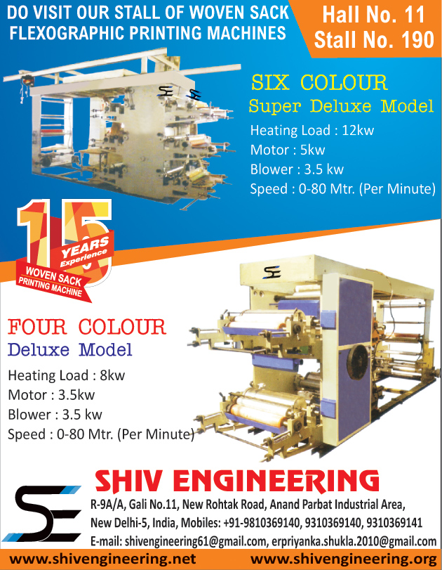 Rotogravure Printing Machines, Flexographic Printing Machines, Woven Sack Printing Machines, BOPP Tape Plants, Slitting Machines, Lamination Machines, Filling Machines, Packing Machines, Woven Sack Flexographic Printing Machines
