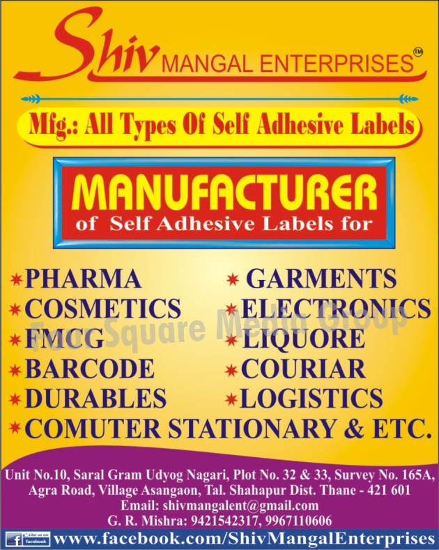 Self Adhesive Labels, Pharma Labels, FMCG Labels, Barcode Labels, Garment Labels, Logistics Labels, Courier Labels, Cosmetic Labels, Durable Labels, Electronic Labels, Liquore Labels, computer Stationery Labels