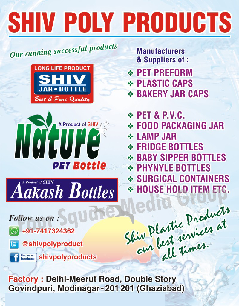Jars, Bottles, Pet Preforms, Plastic Caps, Bakery Jar Caps, Pet Bottles, PVC Bottles, PVC Jars, Food Packaging Jars, Fridge Bottles, Baby Sipper Bottles, Phynyle Bottles, Surgical Containers, Household Items, Household Products