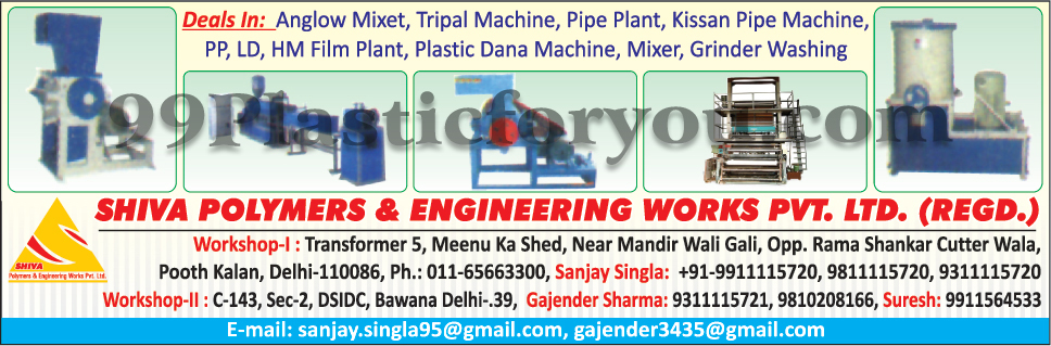 Anglo Mixer, Triple Machines, Pipe Plants, PP Film Plants, LD Film Plants, HM Film Plants, Plastic Granule Machines, Plastic Granule Mixers, Plastic Granule Grinder Washings