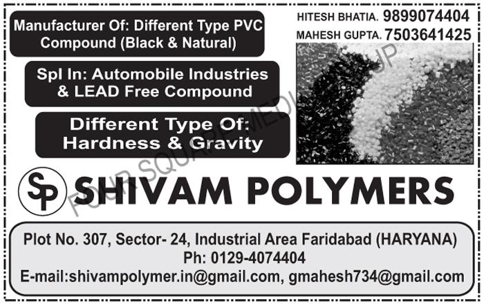 Black PVC Compounds, Natural PVC Compounds, Automobile Industry Compounds, Lead Free Compounds