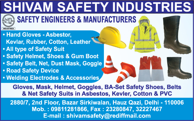 Hand Gloves, Safety Suits, Safety Helmets, Safety Shoes, Gum Boots, Safety Belts, Safety Nets, Safety Dusk Mask, Safety Goggles, Road Safety Devices, Welding Accessories, Welding Electrodes,Helmet, Safety Gum Boot, Welding Electrodes, Safety Products