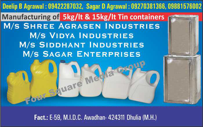 Plastic Containers, Plastic Tin Containers