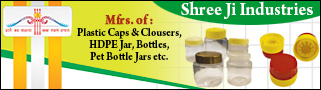 Shree Ji Industries