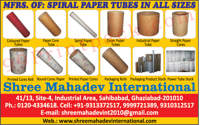 Coloured Paper Tubes, Paper Core Tubes, Spiral Paper Tubes, Drum Paper Tubes, Industrial Paper Tubes, Straight Paper Cores, Printed Core Rolls, Round Core Papers, Printed Paper Cores, Packaging Rolls, Packaging Product Stocks, Power Tube Stocks