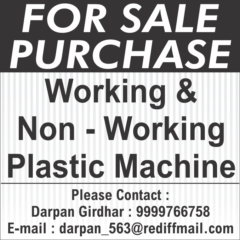Working Plastic Machines, Non Working Plastic Machines,Plastic Machines, Sale of Plastic Machines