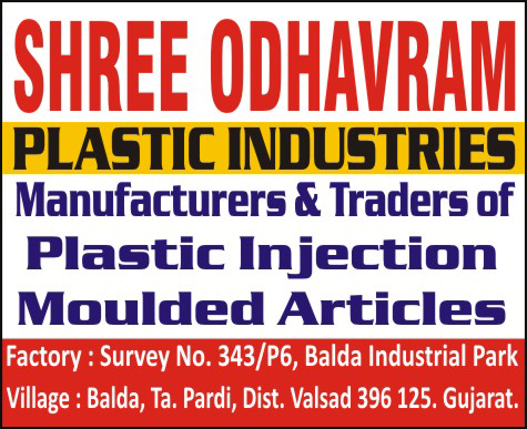 Plastic Injection Moulded Articles, Plastic Injection Molded Articles