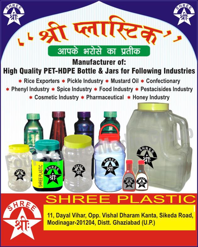 Pet Bottles, HDPE Bottles, Pet Jars, HDPE Jars