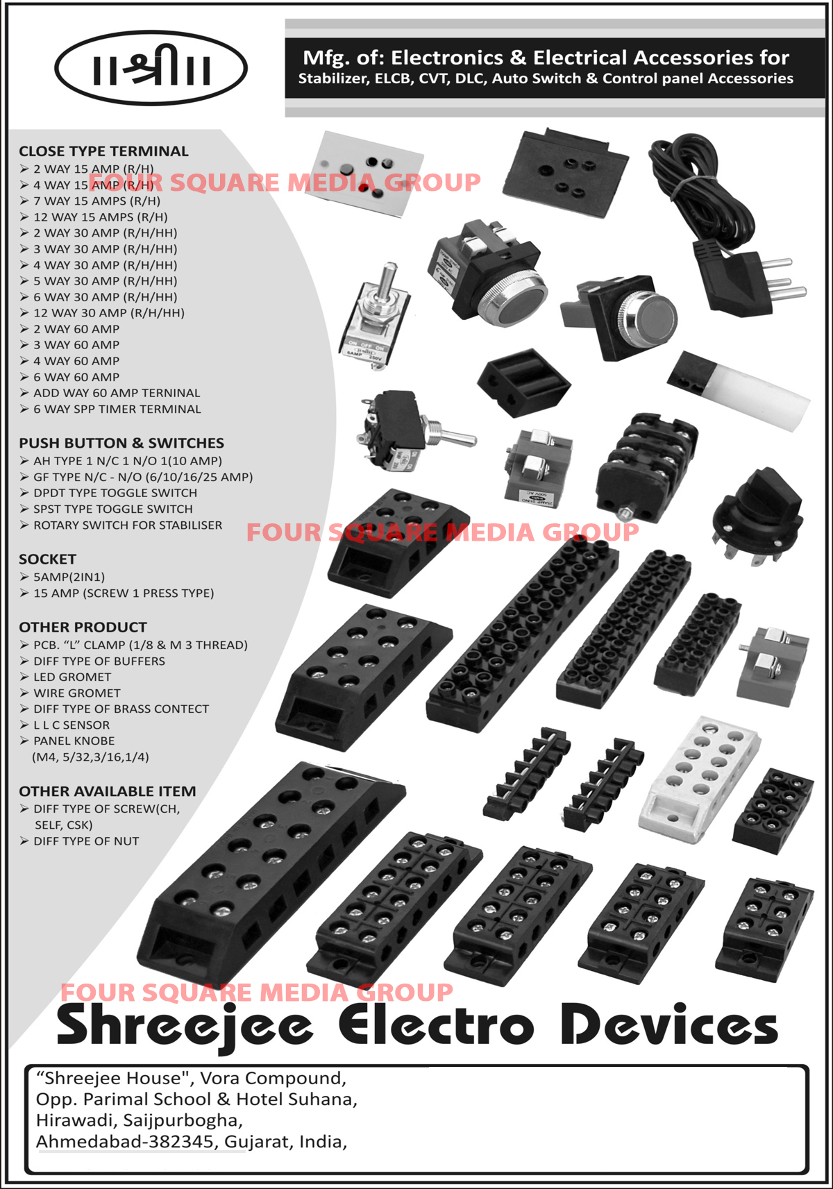 Electronic Accessories For Stabilzers, Electrical Accessories For Stabilizers, Electronic Accessories For ELCB, Electrical Accessories For ELCB, Electronic Accessories For CVT, Electrical Accessories For CVT, Electronic Accessories For DLC, Electrical Accessories For DLC, Electronic Accessories For Auto Switch, Electrical Accessories For Auto Switch, Control Panel Accessories, Close Type Terminals, Push Buttons, DPDT Type Toggle Switches, SPST Type Toggle Switches, Rotary Switch For Stabilizers, Stabilizer Rotary Switches, Sockets, Screw 1 Press Type Sockets, PCB L Clamps, Printed Circuit Board L Clamps, Buffers, Led Gromets, Wire Gromets, Brass Contects, LLC Sensors, Panel Knobes, CH Screws, Self Screws, CSK Screws, Nuts, Push Switches