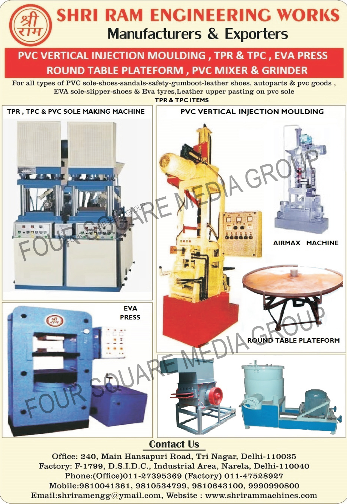 TRR Sole Making Machines, TPC Sole Making Machines, PVC Sole Making Machines, PVC Vertical Injection Moulding Machines, Airmax Machines, Round Table Plateforms, EVA Presses, PVC Mixers, PVC Grinders