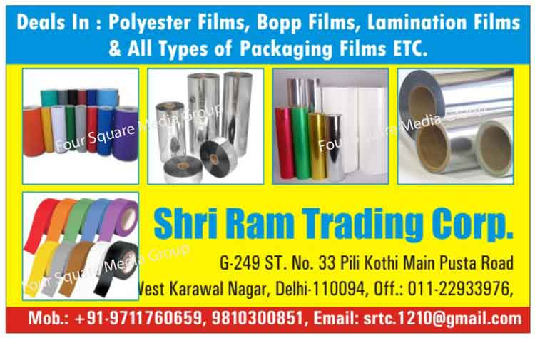 Polyester Film, BOPP Film, Lamination Film, Packaging Film