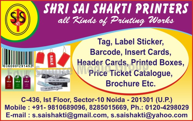 Tag Printing Service, Label Sticker Printing Service, Barcode Printing Service, Insert Cards Printing Service, Header Cards Printing Service, Box Printing Service, Price Ticket Catalogue Printing Service, Brochure Printing Service