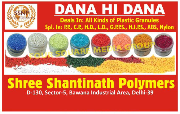 PP Plastic Raw Material, CP Plastic Raw Material, HD Plastic Raw Material, LD Plastic Raw Material, GPPS Plastic Raw Material, HIPS Plastic Raw Material, ABS Plastic Raw Material