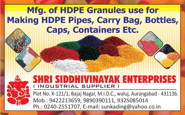 HDPE Plastic Granules,HDPE Granules, Granules, Plastic Dana