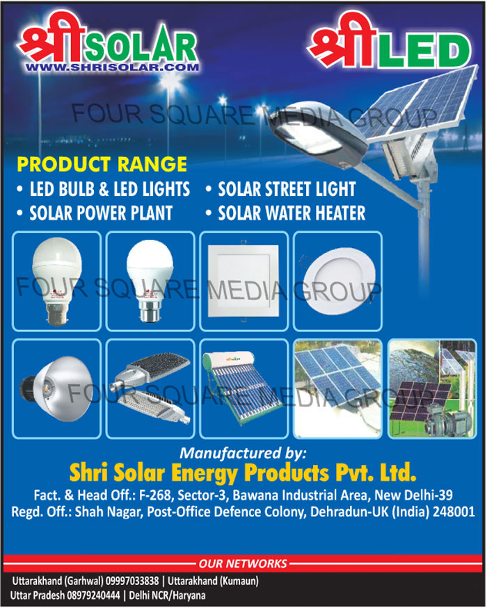 Led Bulbs, Led Lights, Solar Power Plant, Solar Street Lights, Solar Water Heaters