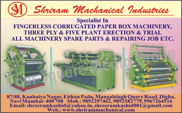 Fingerless Corrugated Paper Box Machines, Repairing of Fingerless Corrugated Paper Box Machines