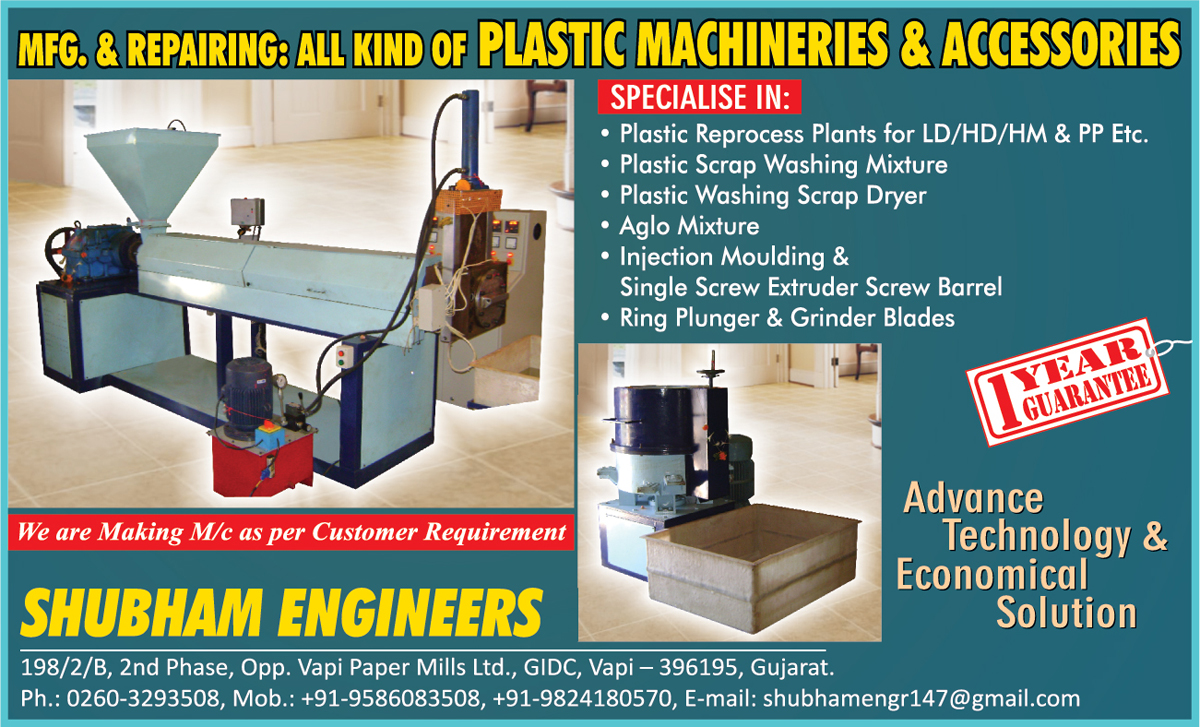 Plastic Machines, Plastic Machine Accessories, Plastic Reprocessing Plants For LD, Plastic Reprocessing Plants For HD, Plastic Reprocessing Plants For HM, Plastic Reprocessing Plants For PP,  Plastic Scrap Washing Machines, Plastic Washing Scrap Dryers, Aglo Mixtures, Injection Moulding, Single Screw Extruder Screw Barrels, Ring Plunger, Grinder Blades, Plastic Machine Repairing, Plastic Waste Washing Machines, Plastic Washing Waste Dryers, Customized Plastic Machines,Plastic Reprocessing Plants