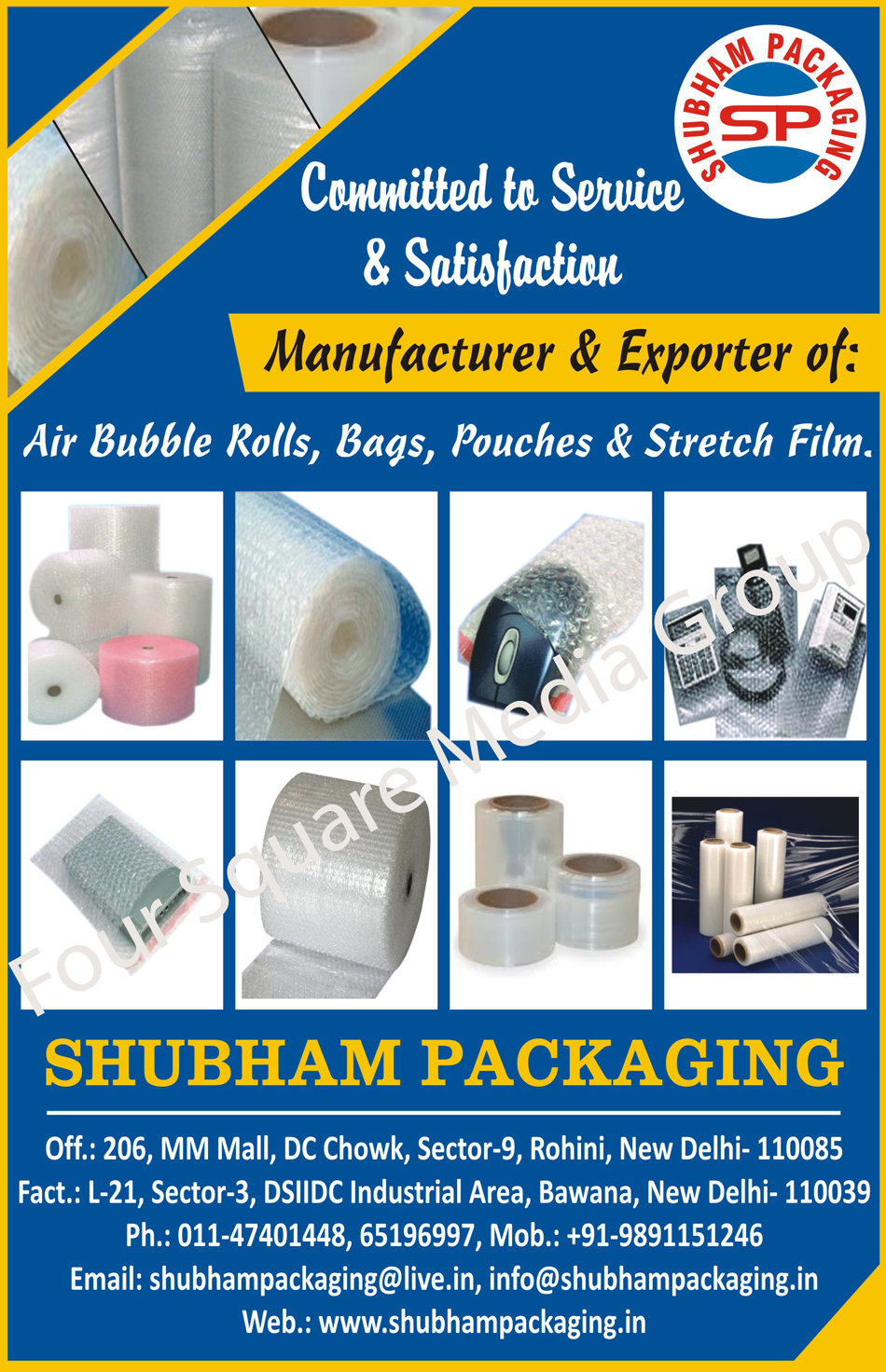 Air Bubble Rolls, Air Bubble Bags, Air Bubble Pouches, Stretch Films
