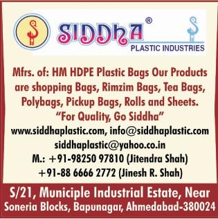 HM HDPE Plastic Bags, Shopping Bags, Rimzim Bags, Tea Bags, Polybags, Pickup Bags, Plastic Rolls, Plastic Sheets,Bags, Plastic Bags, HM Plastic Bag, HDPE Plastic Bag, Plastic Shopping Bags