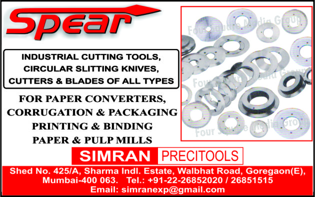 Industrial Cutting Tools, Circular Slitting Knives, Cutters, Blades