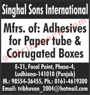Corrugated Boxes, Boxes, Paper Tube Adhesives, Corrugated Box Adhesives