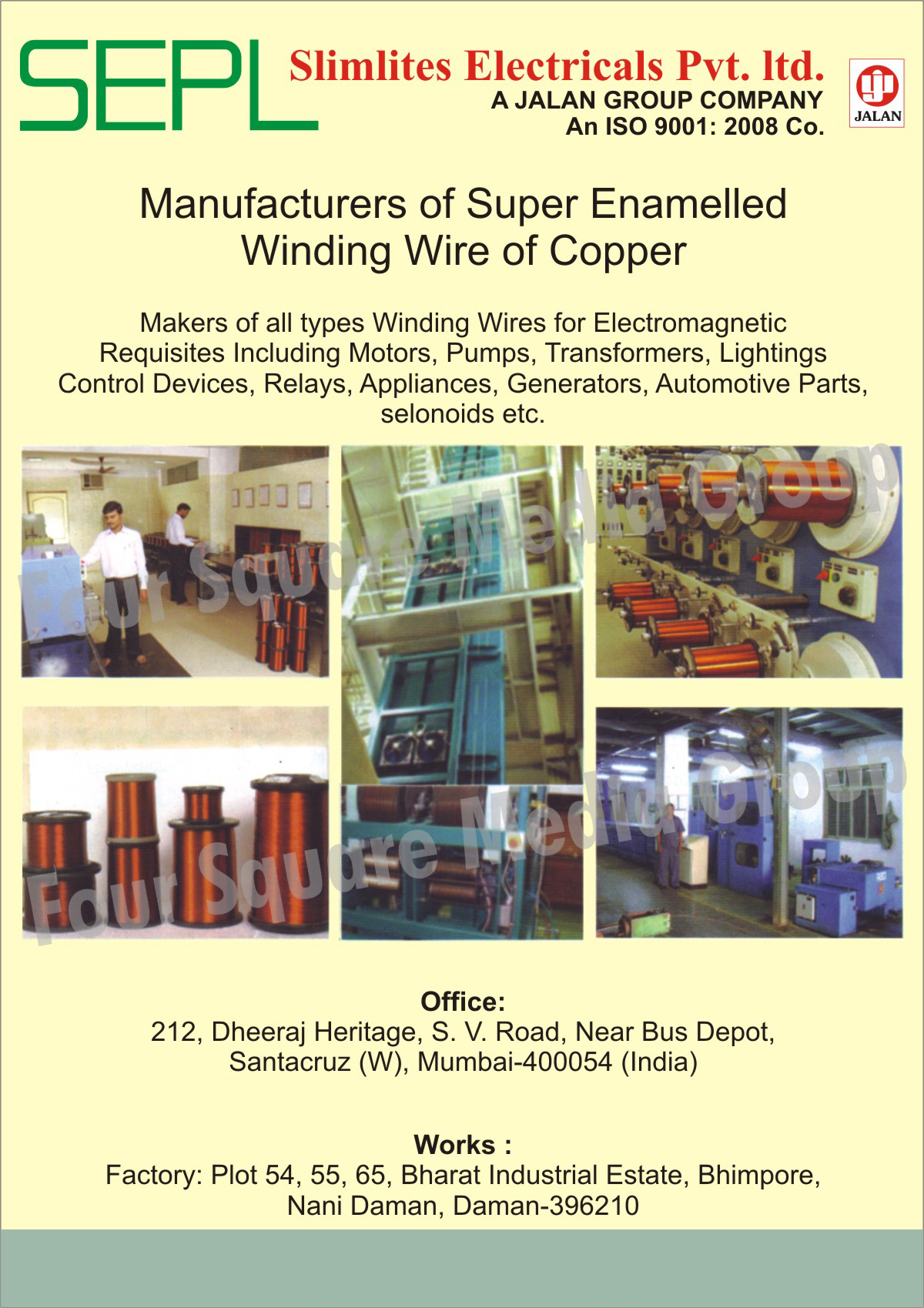 Copper Enamelled Wire, Wire, Aluminium Enamelled Wire, Copper Bare Wire, Aluminium Bare Wire, Metallizing Wire, Wire Specification,