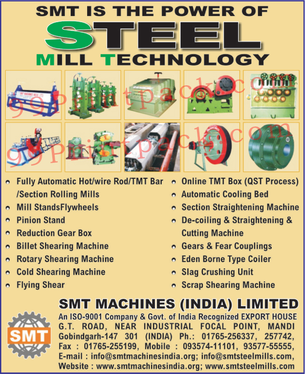Mill Stand Flywheels, Pinion Stands, Reduction Gear Boxes, Billet Shearing Machines, Rotary Shearing Machines, Cold Shearing Machines, Flying Shears, Online TMT Boxes, Automatic Cooling Bed, Section Straightening Machines, De Coiling Machines, Straightening Machines, Gear Couplings, Fear Couplings, Eden Borne Type Coilers, Slag Crushing unis, Scrap Shearing Machines, Hot Rolling Mills, Wire Rod Rolling Mills, Tmt Bar Rolling Mills, Section Rolling Mills