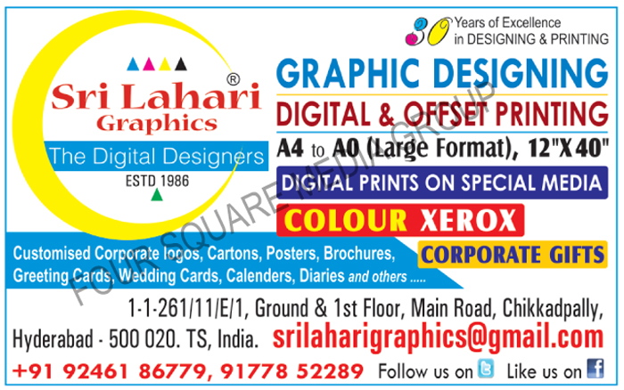 Graphic Designing Services, Digital Printing Services, Offset Printing Service, Colour Xerox, Color Xerox, Customized Corporate Logo Printing Service, Customised Corporate Logo Printing Service, Carton Printing Service, Poster Printing Service, Brochures Printing Service, Greeting Cards Printing Service, Wedding Card Printing Service, Diaries Printing Service, Diary Printing Service, Calender Printing Service