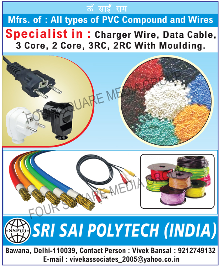 PVC Compounds, PVC Wires, Charger Wires, Data Cables, 3 Core Cables, Three Core Cables, 2 Core cables, Two Core Cables, 3RC Cable, Three RC Cables, 2RC Cables with Mouldings, Two RC Cables with Mouldings